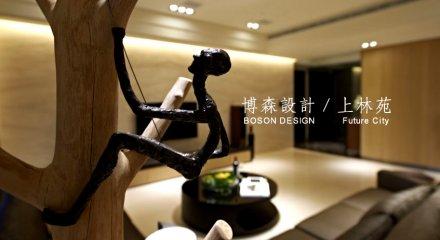 室內設計-VR風:內湖上林苑_微影片