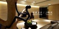 室內設計-VR風