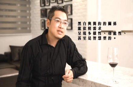 室內設計-VR風:潘龍-設計師專訪