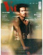 雜誌報導及得獎記錄-質男幫 VM NO.54